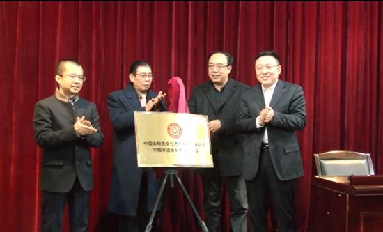 首届中国非遗产业金融论坛暨三板汇非遗产业基金成立仪式在京举行