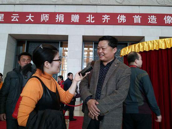 星云大师捐赠北齐佛首仪式在国博举行