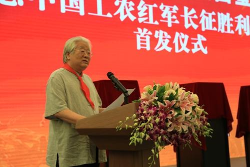 中国工艺美术大师袁广如致辞