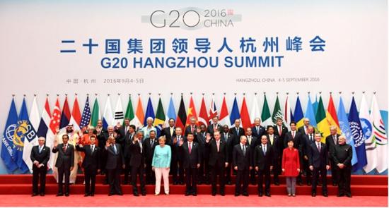 2016G20峰会二十国集团领导人杭州峰会合影