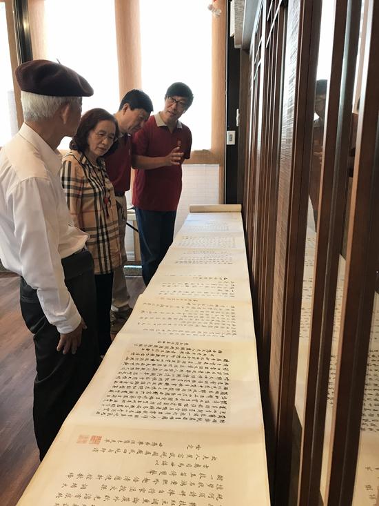 砚文化联合会、东方翰典文化博物馆走进台湾