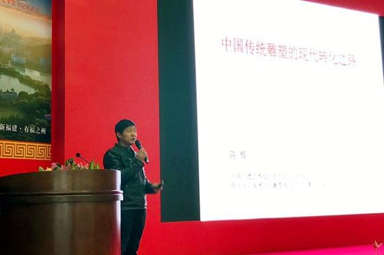 中国非遗产业发展研讨福州开坛