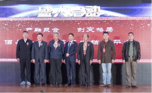 佰易金融•第三方结算平台全国启动新闻发布会在京举行