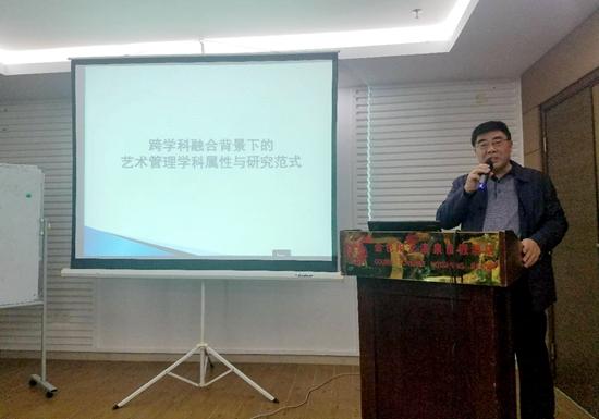 艺术金融博士班第六次授课暨一周年庆在海南成功举办