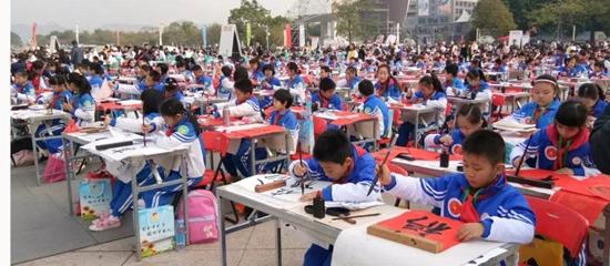 200名龙禧小学学子与100位中国书协理事同台泼墨