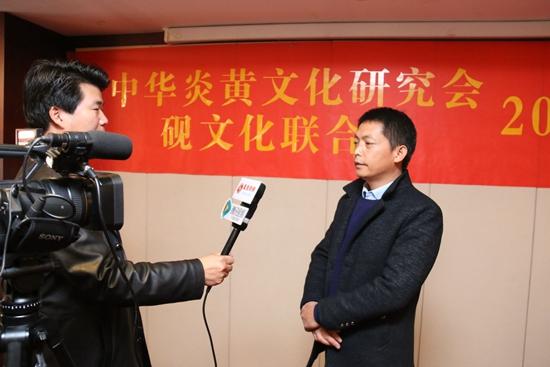 """""""北极砚""""发布会在北京立根酒店举行"""