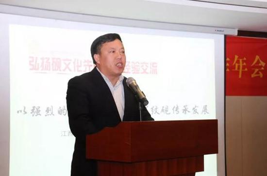 """""""弘扬中华砚文化先进典型经验交流会""""在北京召开"""