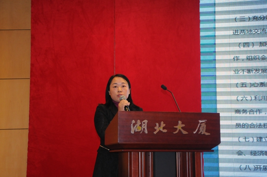 聚合首都之力 共襄大随之举——北京随州企业商会成立大会在京圆满举行4