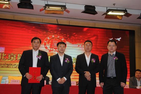 聚合首都之力 共襄大随之举——北京随州企业商会成立大会在京圆满举行9