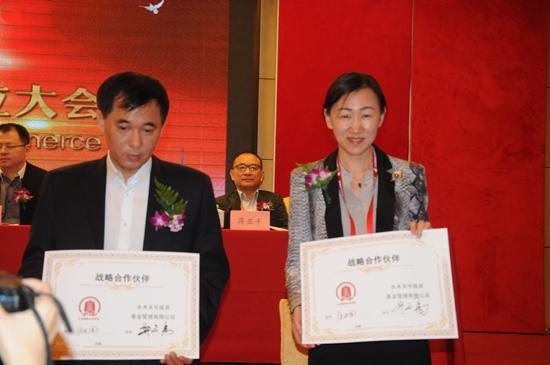 聚合首都之力 共襄大随之举——北京随州企业商会成立大会在京圆满举行12