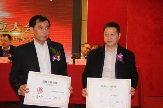 聚合首都之力 共襄大随之举——北京随州企业商会成立大会在京圆满举行13