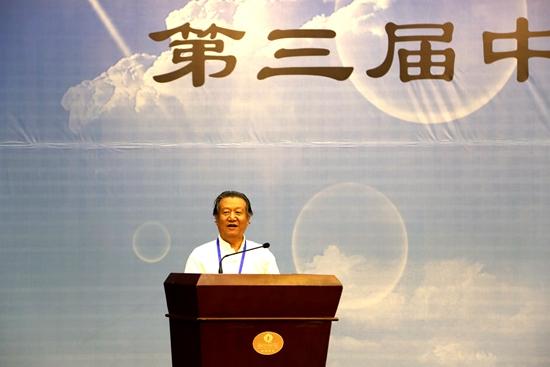 第三届中国清河古砚论坛成功举行