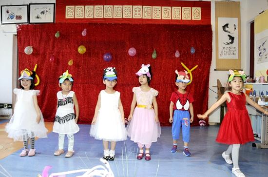 """非凡宝贝幼儿园""""爱我你就陪陪我""""主题活动展示会在京举办"""