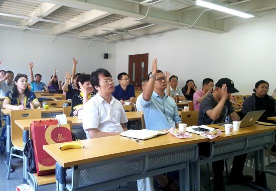 艺术金融博士课程班在文化部艺术发展中心培训部进行第三次授课