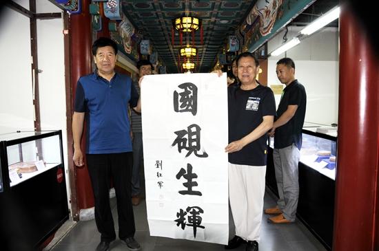 山东临朐红丝砚精品展在北京华夏古玩城举行