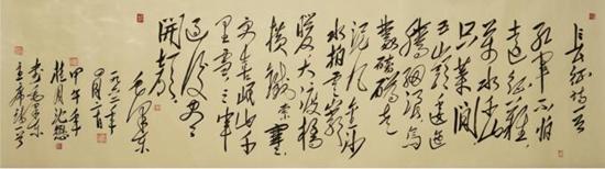 北京胜源拍卖2017春季圆桌拍卖会圆满落下帷幕