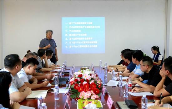 《基于平台化艺术品交易模式的产业生态建构研究》课题组赴淄博调研研讨