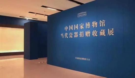 "2016G20杭州峰会国宴瓷""繁华盛世""""国色天香""被国博收藏并展出"