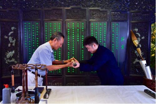 《九剑魔龙传》携中华砚文化展览馆共书传统文化