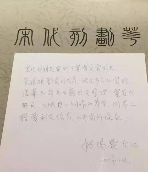梨花小鸟溶溶月――嵇锡贵大师60年陶艺展