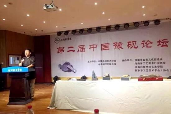 第二届中国豫砚论坛暨张书碧《太行石语》艺术展隆重举行