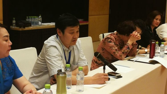 第二届砚文化联合会企业家座谈会在海南三亚召开
