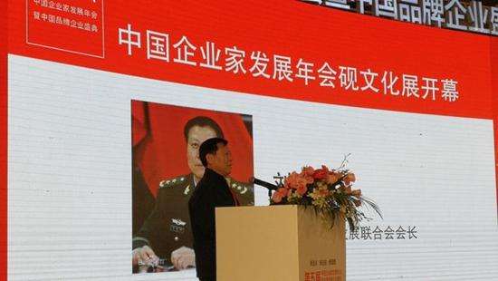 中华砚文化展览在海南三亚企业家年会上隆重举办