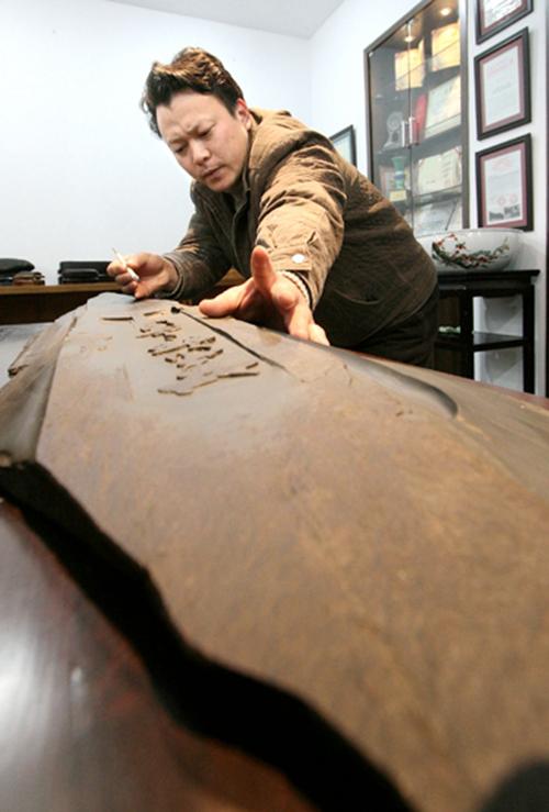 中国工艺美术大师王祖伟当选第十三届全国人大代表