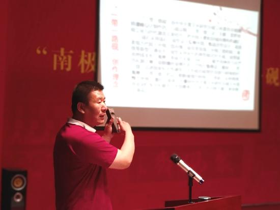"""""""南极砚""""暨""""一带一路砚""""发布会在京举行"""