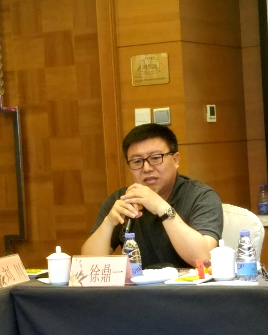 倪云林艺术研讨会在京举行