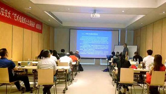 探索建构基于中国艺术金融特色的监管理论与体系