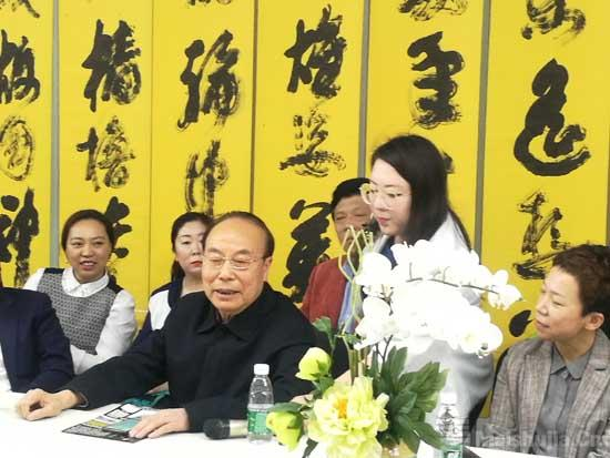 书法名人名家面对面座谈会在京隆重举行
